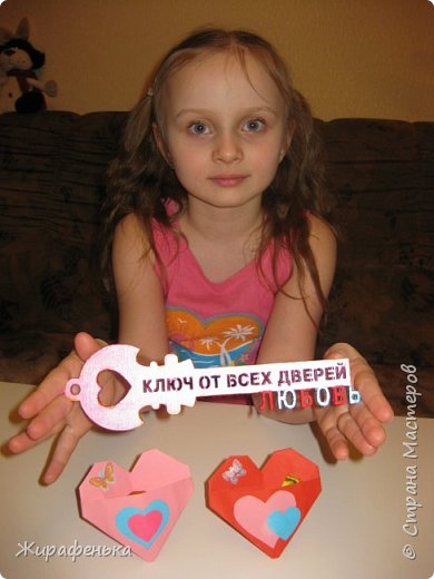 С моей соседкой Вероникой 7лет, мы сделали сердечки для мамы и папы на День влюблённых по МК Эльвира-Педагоша. Спереди есть кармашки, там лежат конфетки. На выставке купила интересный ключик-заготовка из дерева. Как покрасить ключик решила сама Вероника, буквы ЛЮБОВЬ, это её смелое решение.Красила краской акрил-перламутр. фото 4