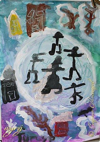 Мой сын ходит на рисование,хочу поделиться результатом его трудов.Ребенку 6 лет.Начал в сентябре и тематика соответствующая...осень....Кое кто решил подправить .. фото 10