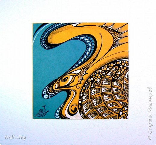 Вот и созрела у меня новая коллекция зентанглов!  Стало интересно поэкспериментировать с комбинированием цветной бумаги. Результат мне понравился. Так и появились на свет эти странные, причудливые, полу-мистические картинки, в которых каждый видит что-то своё.   Тут многие видят и змею, и дракона, и черепаху, и птицу... Улитка не в счёт - это мой автограф :-)  фото 1