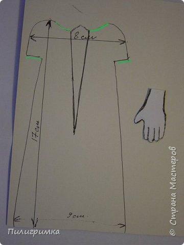 Как сшить голову для ангела смотрим по ссылке http://stranamasterov.ru/node/1011350 фото 2
