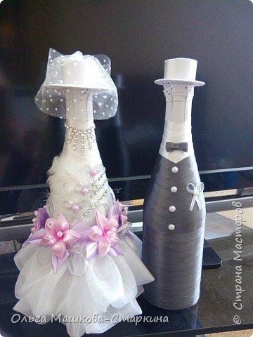 Невесты и туфелька ))) фото 5