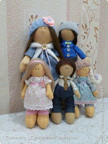 Семейка куколок фото 1