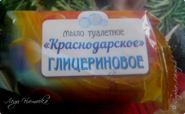 """Всем здравствуйте! Сегодня я получила еще одну посылочку по игре """"Поздравим именинника"""" от Юргинки Яны http://stranamasterov.ru/user/374845 .Дооолго добиралась посылочка, но вот и добралась))) Итак, что же внутри? фото 4"""