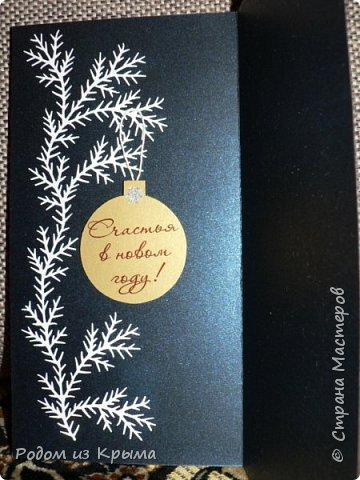 Новогодние открытки наконец-то представилась возможность выставить... фото 14