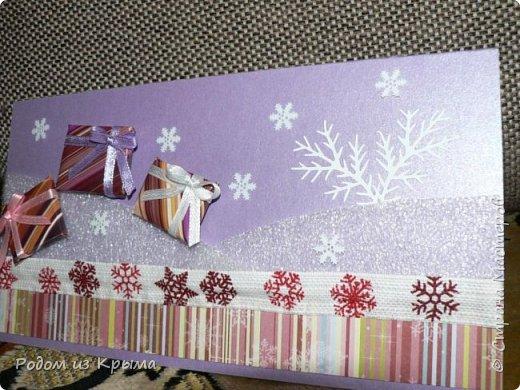 Новогодние открытки наконец-то представилась возможность выставить... фото 2