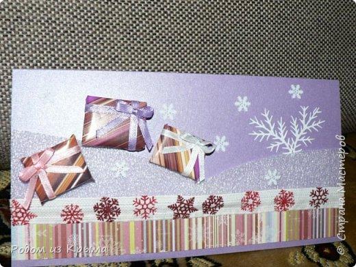 Новогодние открытки наконец-то представилась возможность выставить... фото 3
