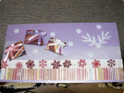 Новогодние открытки наконец-то представилась возможность выставить... фото 4