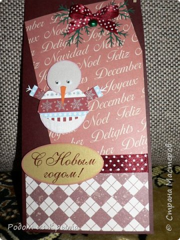 Новогодние открытки наконец-то представилась возможность выставить... фото 5