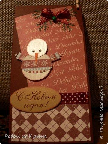 Новогодние открытки наконец-то представилась возможность выставить... фото 6