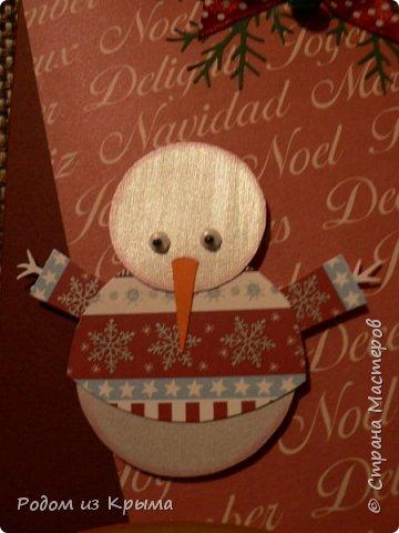 Новогодние открытки наконец-то представилась возможность выставить... фото 7