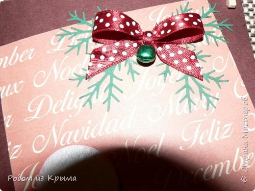 Новогодние открытки наконец-то представилась возможность выставить... фото 8
