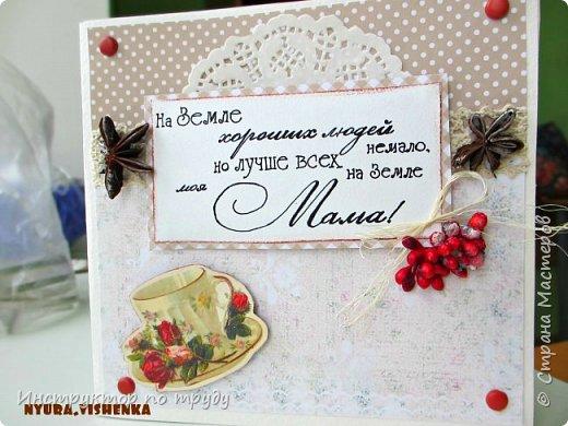 Открыточки)) фото 3