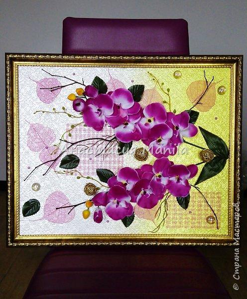 Всем привет! Вчера меня посетила муза и я сделала объемное панно с любимыми орхидеями)) Эдакое 3D)) Фон градиентный с переходом от золотисто-желтого в перламутровый белый. В работе использовала различные веточки, скелетированные листики, марблсы, перламутровые полубусины, флористическую сетку, ротанговые шарики, искусственные листики и цветы. Размер 40Х50. Оформлено в очень красивую рамку.  фото 2