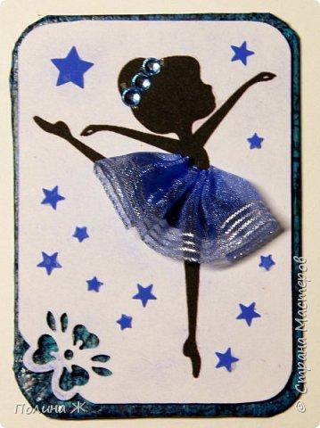 """Вот и готова моя новая серия """"Балеринки"""". Идея не нова, но мне очень понравилась, решила ее воплотить в серии карточек АТС. Ох, и промучилась я с маленькими звездочками, которые никак не хотели приклеиваться.  фото 4"""