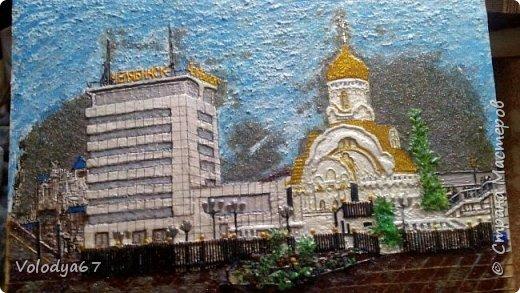 Мой город Челябинск.