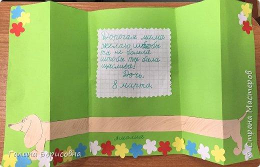 Делали мамам на 8 марта вот такие открытки. фото 5