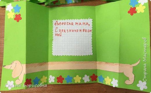 Делали мамам на 8 марта вот такие открытки. фото 7