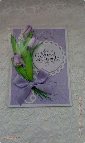 Добрый день Страна Мастеров! Хочу показать вам открытку с моими тюльпанами. Размер открытки 8х11 см, основа белый картон пл. 270 гр/м2,  сиреневый фон распечатка, вырубка, надписи Арема Лебедева http://artcallig.ru/8march/  ну и тюльпаны ручной работы. фото 9