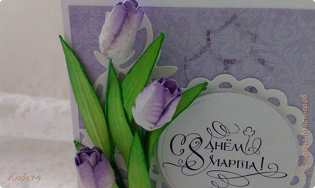 Добрый день Страна Мастеров! Хочу показать вам открытку с моими тюльпанами. Размер открытки 8х11 см, основа белый картон пл. 270 гр/м2,  сиреневый фон распечатка, вырубка, надписи Арема Лебедева http://artcallig.ru/8march/  ну и тюльпаны ручной работы. фото 2