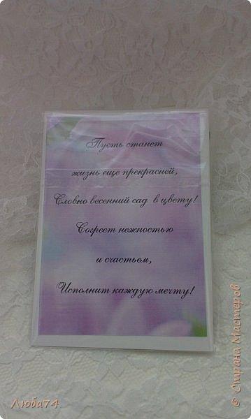 Добрый день Страна Мастеров! Хочу показать вам открытку с моими тюльпанами. Размер открытки 8х11 см, основа белый картон пл. 270 гр/м2,  сиреневый фон распечатка, вырубка, надписи Арема Лебедева http://artcallig.ru/8march/  ну и тюльпаны ручной работы. фото 8