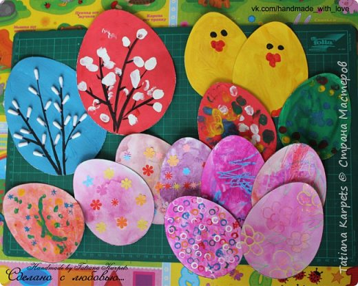 Для того, чтобы сделать эти маленькие пасхальные сувениры мы использовали: шаблоны яиц, которые я распечатала на плотной бумаге, краски акварельные и гуашь, цветная бумага, клей, ножницы, фигурные дыроколы, ватные палочки, фломастер, цветные восковые мелки и немного фантазии. В этот раз я решила попробовать соединить разные техники рисования и посмотреть как с ними справится моя 2-х летняя дочь, понравится ли ей. Могу сказать, что ей это занятие очень понравилось, она выполняла всё, что я ей предлагала. Теперь я знаю, в каком направлении нужно двигаться и какие умения и навыки развивать.  О каждой технике я расскажу подробнее ниже. фото 1
