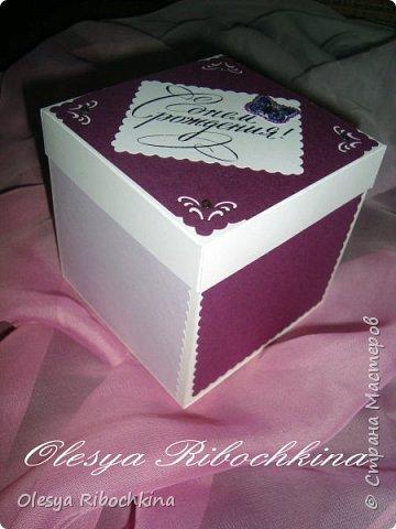 Коробочка в закрытом виде. Это коробочка была изготовлена на юбилей. фото 1