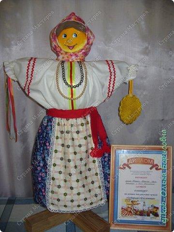 """Это наша кукла """"Масленица"""", которую мы сделали всей семьей к городскому конкурсу! (А фото оформили в открытку :)) фото 7"""