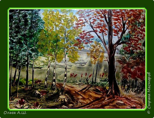 """""""Лесной пейзаж"""". Формат А3.  фото 1"""
