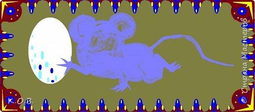 мышка на пасху в ПЕЙНТе фото 4