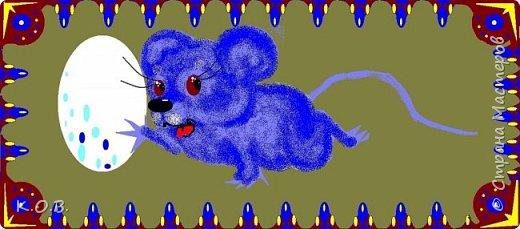 мышка на пасху в ПЕЙНТе фото 6