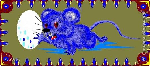 мышка на пасху в ПЕЙНТе фото 7