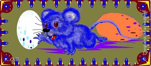 мышка на пасху в ПЕЙНТе фото 8