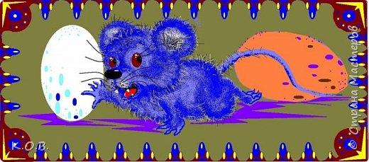 мышка на пасху в ПЕЙНТе фото 9