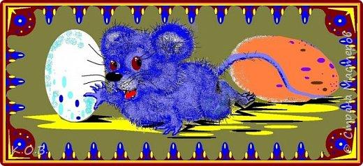 мышка на пасху в ПЕЙНТе