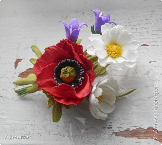 И снова, здравствуйте!!! Весна идет, весне дорогу.И не важно, что на улице сугробы и периодически идет снег, главное что на календаре уже весна!)) А у меня не только весна, но и лето с моими любимыми полевыми цветочками. первая работа - брошь. фото 2