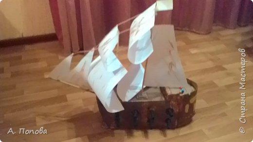 Мой сынуля сделал корабли из картона . Представляет их Вашему вниманию. Один большой и маленькие. фото 1