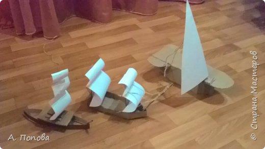 Мой сынуля сделал корабли из картона . Представляет их Вашему вниманию. Один большой и маленькие. фото 3