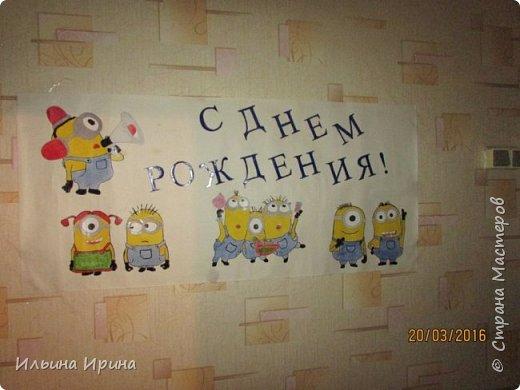 Здравствуйте!!! Сегодня хочу показать Вам свой фотоотчет со дня рождения, который организовывала моя подруга для своего сына. Очень многое она делала своими руками.  Но рассказывать много не буду - лучше смотреть фото!!)) Единичка - из нашего дня рождения, но адаптирована к теме (кому интересно, как она выглядела у меня - http://stranamasterov.ru/node/980843)  фото 5