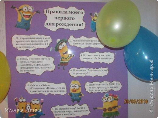 Здравствуйте!!! Сегодня хочу показать Вам свой фотоотчет со дня рождения, который организовывала моя подруга для своего сына. Очень многое она делала своими руками.  Но рассказывать много не буду - лучше смотреть фото!!)) Единичка - из нашего дня рождения, но адаптирована к теме (кому интересно, как она выглядела у меня - http://stranamasterov.ru/node/980843)  фото 6
