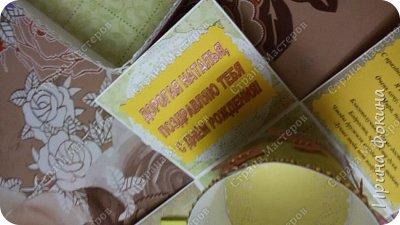 Коробочка с конфетами к дню рождения! фото 3
