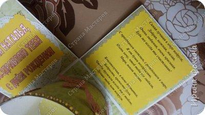 Коробочка с конфетами к дню рождения! фото 6