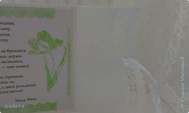 Всем доброго вечера! Сегодня у меня заказная открытка к дню рождения. Размер открытки 15х15 см, основа бумага для черчения пл 180 г/м2 , скрапбумага, стразы на клеевой основе, цветочки, вырубка, штампы. фото 13