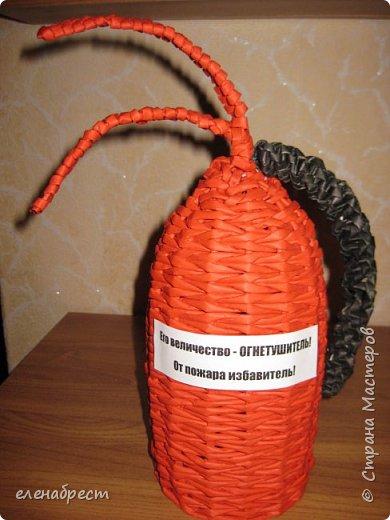 плетение из бумаги огнетушитель