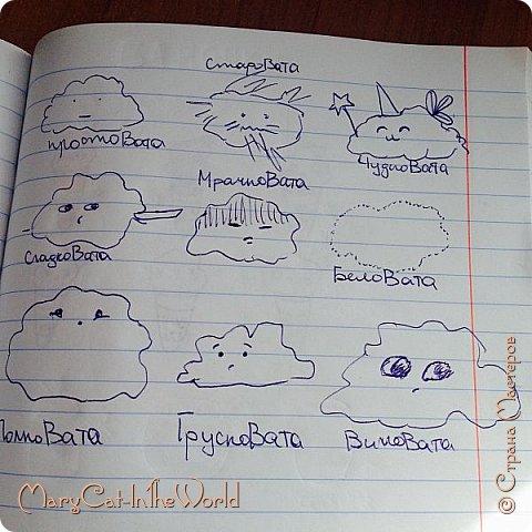 Привет! Сегодня я решила показать вам какие рисунки находятся у меня в ArtBook.  Приятного просмотра. фото 7