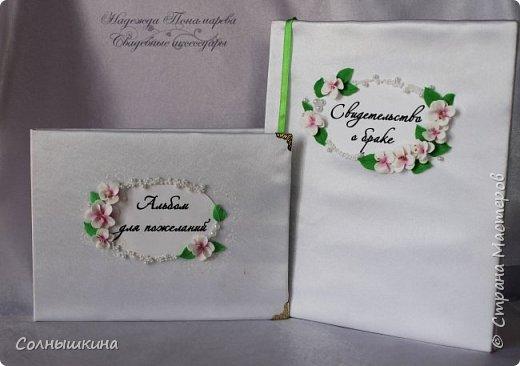 Здравствуйте! Показываю свадебный набор, который делала для своей весенней апрельской свадьбы. Прошел уже почти год..)) Свадьба была  зеленом цвете, хотелось побольше весенних цветов. фото 3