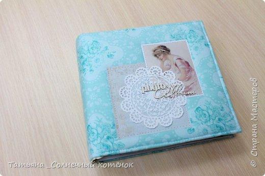 Текстильный фотоальбом для мамы фото 1
