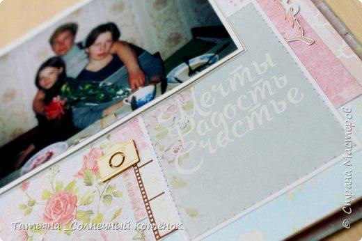 Текстильный фотоальбом для мамы фото 6
