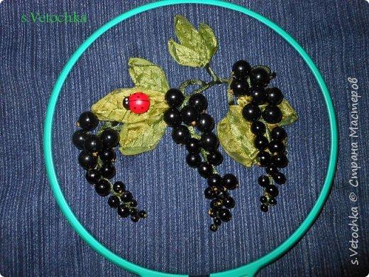Листья вышиты лентами. Ягоды-бусины. Веточки-шнур. фото 1