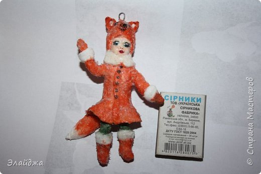 """Каждый в детстве  на Новый год  одевал карнавальный костюм. У меня в детском саду все девочки были снежинками, мальчики зайчиками , а вот лисичкой, медведем, волком- были счастливчики. Ведь это роли в сказке""""! И так всем хотелось быть  особенной, не такой как все!  фото 7"""