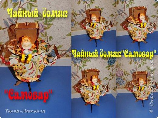 """Чайный домик""""Печка"""",фигурки  из холодного фарфора. фото 10"""